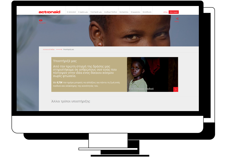Actionaid Case Study Create a Website