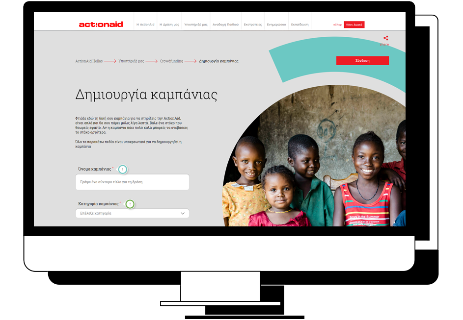 Actionaid Case Study Web Design