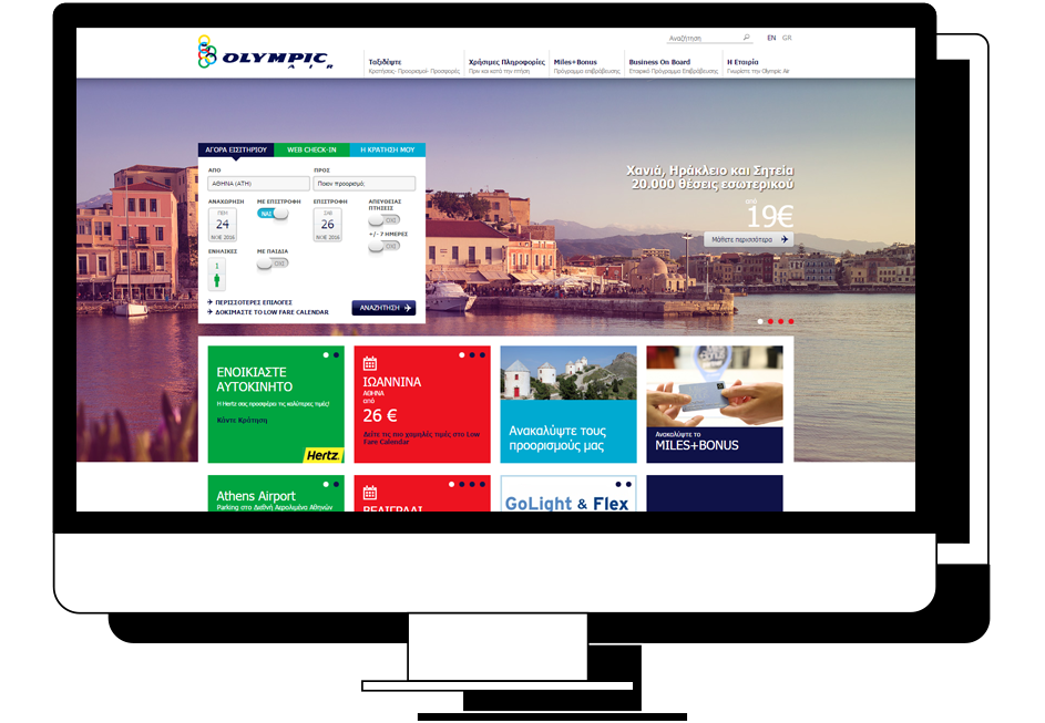 Olympic Air Story Case Study Sitecore